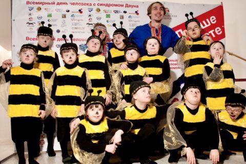 Танец пчёл